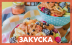 ZAKUSKA_4_2